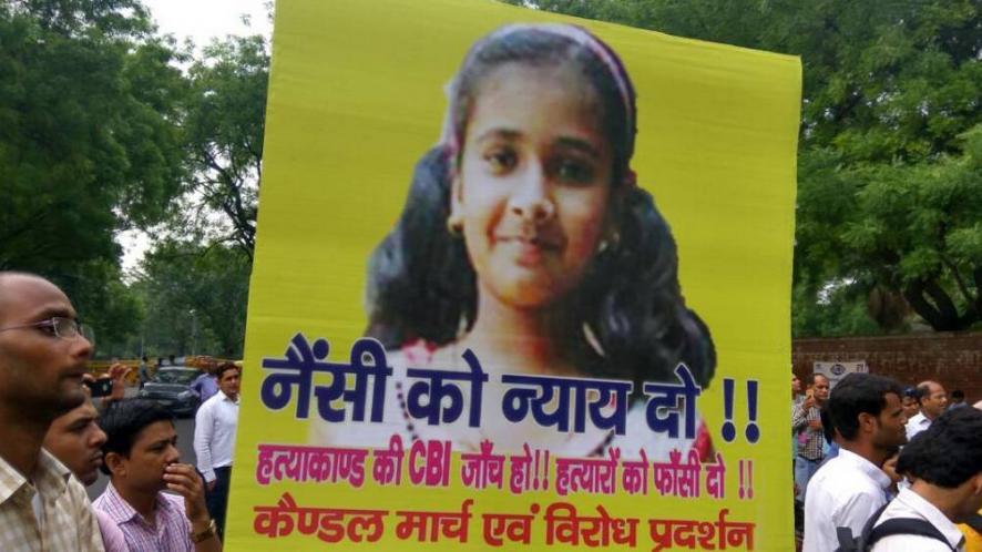 Nancy Murder Case Bihar