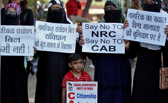 नागरिकता संशोधन विधेयक