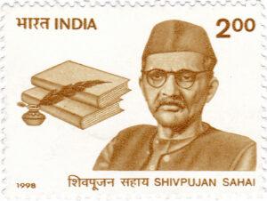Acharya Shivpujan Sahay | आचार्य शिवपूजन सहाय